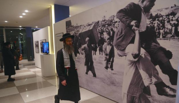 Filistinli mültecilerin sergisi