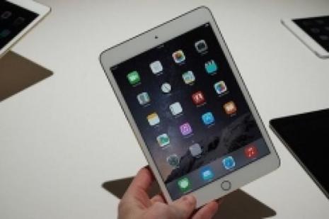 Apple bugüne dek 225 milyon iPad sattı