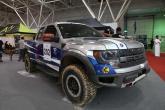 Riyad Motor Show