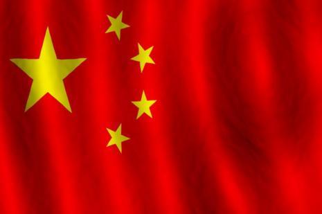 Çinde yolsuzluk depremi