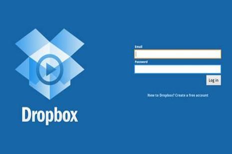 Dropbox şifrenizi değiştirin