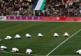Filistin Asya'da yılın milli takımı seçildi