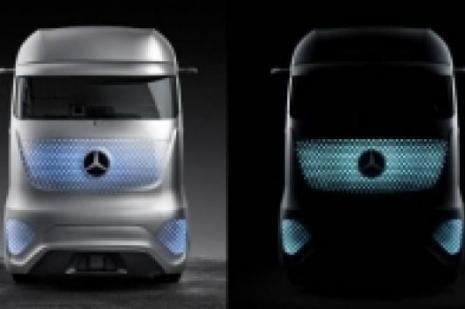İşte geleceğin kamyonu