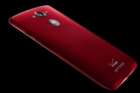 İşte ilginç tasarımıyla Motorola Droid Turbo!
