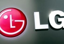 İşte LG'nin dev telefonu!