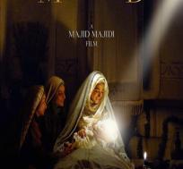 """""""Hz. Muhammed: Allah'ın Elçisi"""" filminin galası yapıldı"""