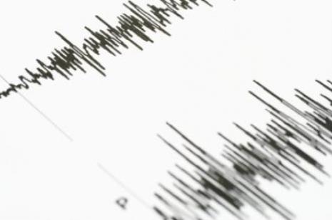 Uşak'da 3.5 büyüklüğünde deprem