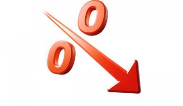 Yıllık tüketici enflasyonu azaldı